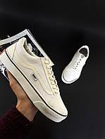 Кроссовки белые Vans old skool  white Распродажа! Последние 37 и 39 размеры!, фото 1