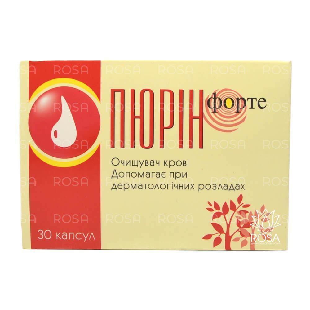 Пюрин Форте (Purin Forte, Ayurlab Herbals) эффективен для очистки крови, 30 капсул
