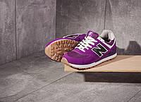 Кроссовки New Balance 574 Violet   Последние 37, 38 размеры!, фото 1