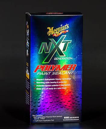 Полимерная защита для кузова - Meguiar's NXT Generation Polymer Paint Sealant 532 мл. (G30118), фото 2