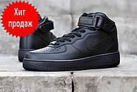 Хит Сезона! Топ 2019! Кроссовки черные Nike Air Force High Black Найк Аир Форс