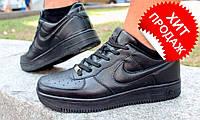 Хит сезона! Топ 2019! Кроссовки черные Nike Air Force Black  Найк Аир Форс