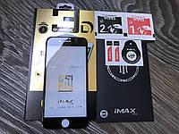 Защитное стекло на  iPhone  7 3D iMAX black ОРИГИНАЛ