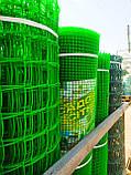 "Забор садовый пластиковый. 85х95мм, 1х20м. ""Клевер"" (Украина), фото 3"