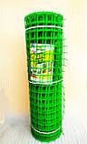 "Забор садовый пластиковый. 85х95мм, 1х20м. ""Клевер"" (Украина), фото 2"