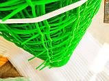 "Забор садовый пластиковый. 85х95мм, 1х20м. ""Клевер"" (Украина), фото 4"