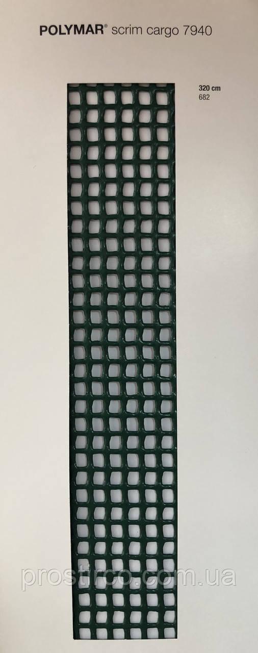 POLYMAR® 7940 scrim cargo (сетка пвх)