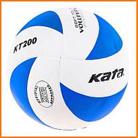 Мяч волейбольный для тренировок Синий