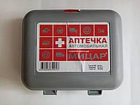 Аптечка автомобильная первой помощи пластиковая