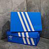Фирменная коробка для обуви Adidas