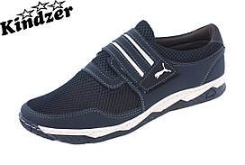 Кросівки Kindzer S-36 сині літо, липучка,