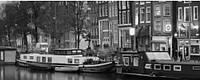 Ceramika Konskie Amsterdam 3 Inserto szklane 20x50