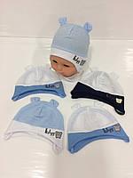 Детские тонкие демисезонные трикотажные шапки для мальчиков оптом, р.40-42 Польша (Ala Baby)