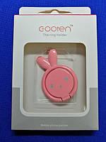 PopSockets Mix Design PS-010