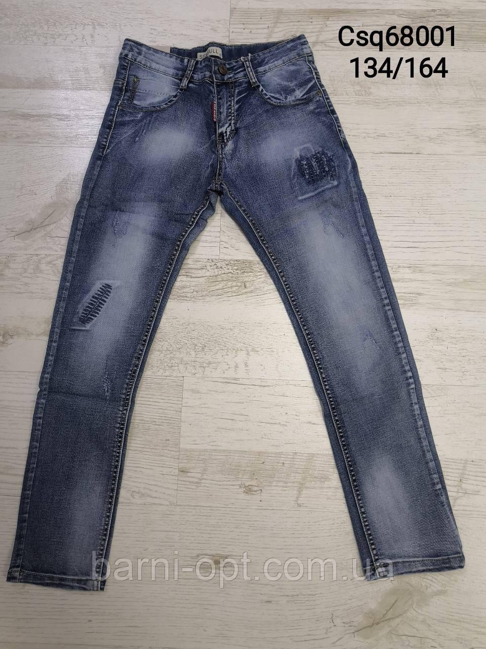 Джинсовые брюки для мальчиков Seagull оптом, 134-164 рр