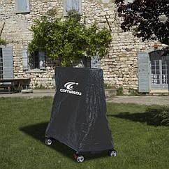 Чехол для теннисного стола Cornilleau Sport Table Cover Серый