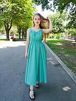 Красивый сарафан платье с полуоткрытой спиной на завязке в бирюзовом цвете. Размер S/M. Италия