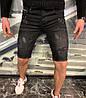 Шорты джинсовые мужские черные стильные потертые