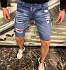 Джинсовые шорты мужские модные с латками синие