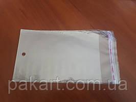 Пакеты полипропиленовые с отверствием и клеевым клапаном