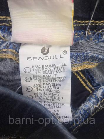 Джегинсы для дівчаток оптом, Seagull , 6-16 рр., фото 2