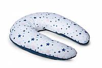 Подушка для беременных Twins Velvet, dark blue