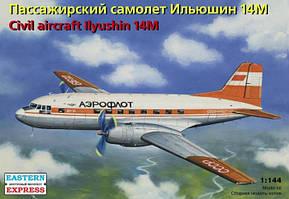 Пассажирский самолет Ил-14М. Сборная модель. 1/144 EASTERN EXPRESS 14474
