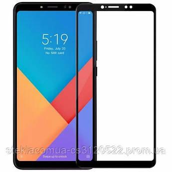 Защитное стекло 5D Xiaomi Mi Max 3 Black
