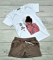 Модный женский спортивный костюм комплект шорты и футболка белый Love