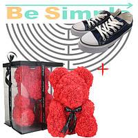 Мишка из роз 25 см в подарочной упаковке + подарок Кеды Converse Ail Star низкие