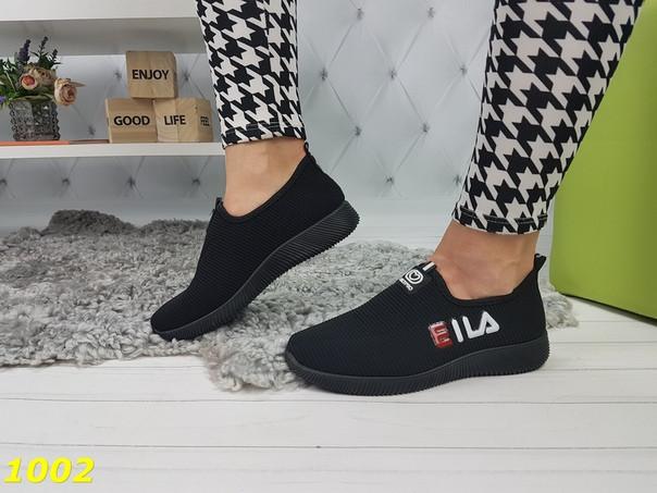Кеды женские черные  в стиле  fila фила легкие дышащие из обувного текстиля