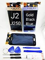 Дисплей, модуль, экран для Samsung Galaxy J2 Pro 2018, J250F / DS чёрный, синий, золотой