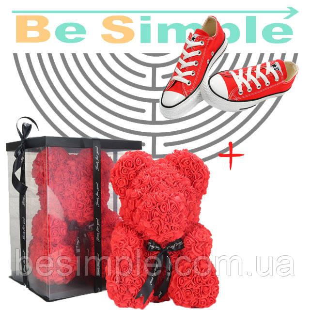 Мишка из роз 25 см в подарочной упаковке + подарок Кеды Converse All Star Low