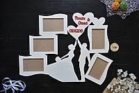 Деревянная свадебная фоторамка. Фоторамка на свадьбу, подарок на свадьбу, подарок молодоженам, рамка для фото