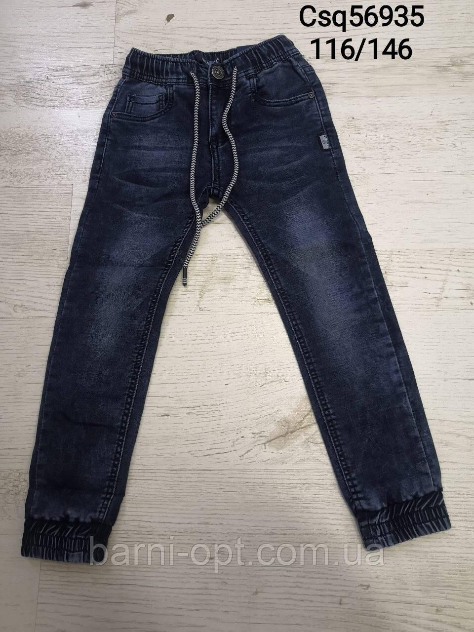 Джинсовые брюки для мальчиков Seagull  в остатке 122 рр