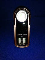 FM Модулятор Broad KCB-901 Gold
