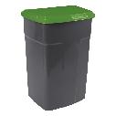 Набор контейнеров для сортировки мусора Алеана 90 л Разноцветный (90кзо), фото 4