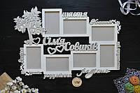 Рамка для фото с фамилией, деревом и словами, семейная фоторамка, подарок на свадьбу, годовщину, юбилей, др
