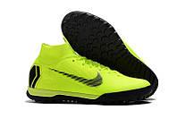 Сороконожки Nike MercurialX Vapor XII Elite TF light/green