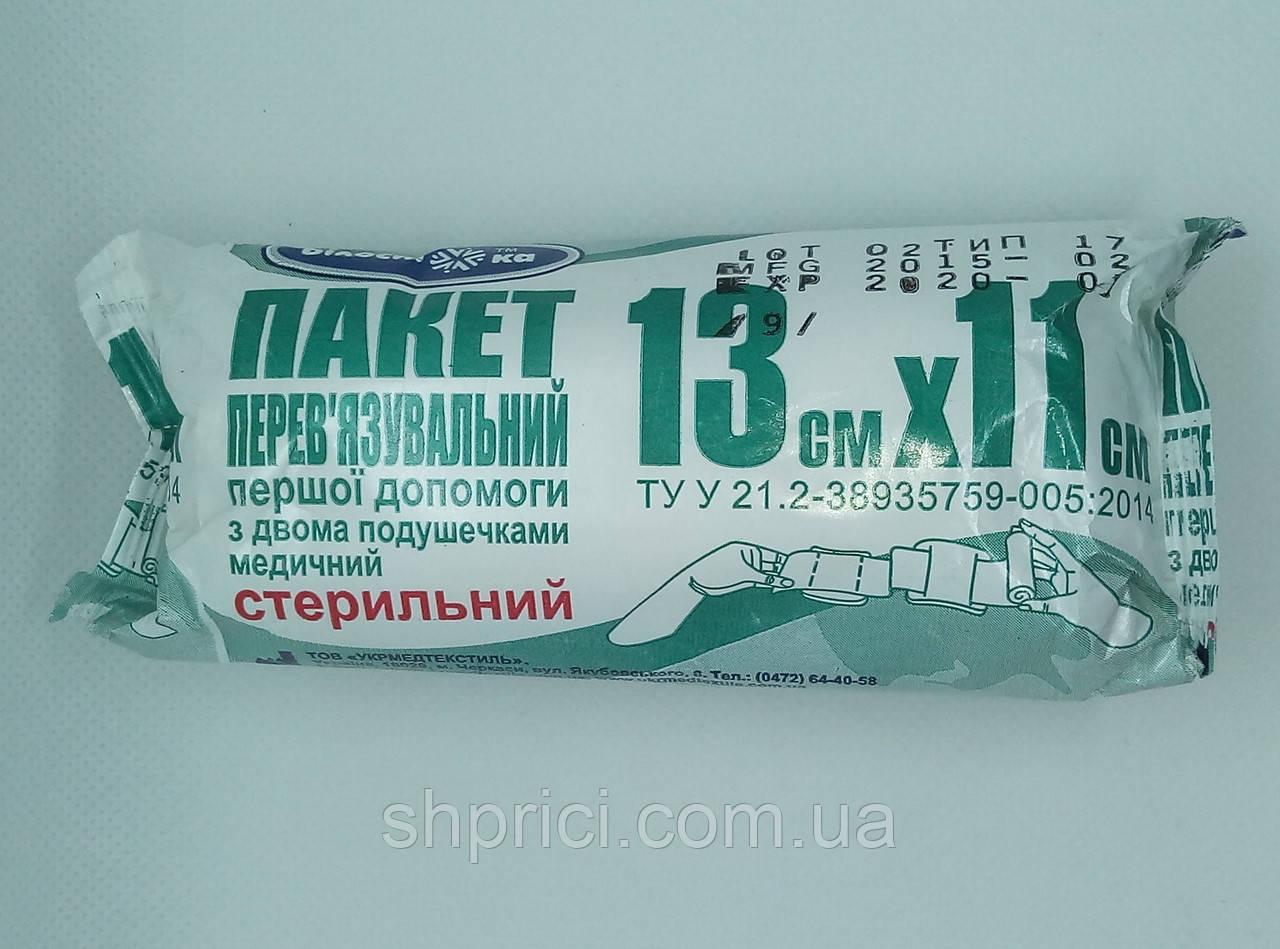 Пакет перевязочный индивидуальный стерильный первой помощи с 2 подушечками 13 х 11 см / Белоснежка