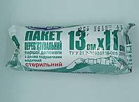 Пакет перевязочный индивидуальный стерильный первой помощи с 2 подушечками 13 х 11 см / Белоснежка, фото 1