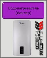 Водонагреватель (бойлер) Thermo Alliance DT80V20G (PD) мокрый ТЭН