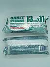 Пакет перевязочный индивидуальный стерильный первой помощи с 2 подушечками 13 х 11 см / Белоснежка, фото 3