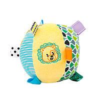 Мягкая игрушка 0180-NI  мяч, WinFun