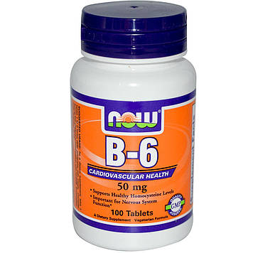 B-6 50 mg (100 tab) NOW