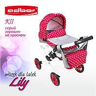 Кукольная коляска LILY TM Adbor (К11, серый, горошек на красном)