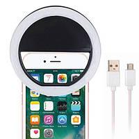 Селфи-кольцо для телефона с LED подсветкой Selfie Ring LightBlack