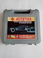 Аптечка автомобильная АМА-1 в пластиковой коробке