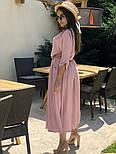 Женское стильное платье с юбкой-солнце (в расцветках), фото 2