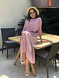 Женское стильное платье с юбкой-солнце (в расцветках), фото 3